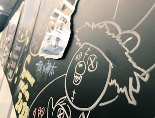 黒板アート.jpg