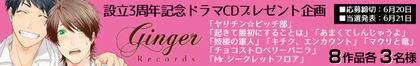 ちるちるプレゼント企画バナー.jpg
