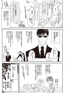 恋するレポ3.jpg
