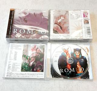 ROMEO_pac.jpg