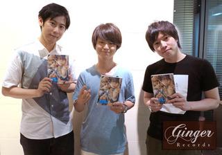 inter_sayo_3.jpg