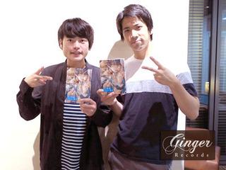 inter_sayo_4.jpg