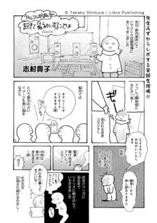 okite_repo1.jpg