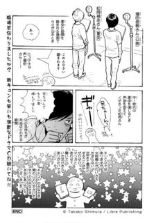 okite_repo2.jpg
