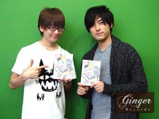photo_amakute3.jpg