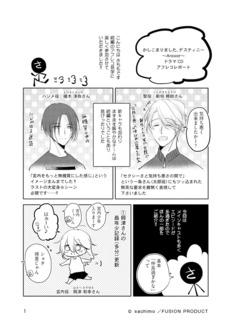 repo_answer1.jpg