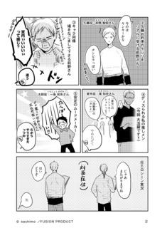 repo_answer2.jpg