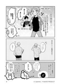 repo_answer3.jpg