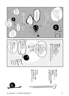 repo_answer4.jpg
