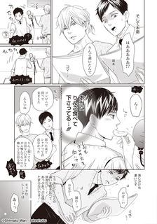 rikai_repo_2.jpg