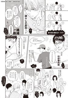 rikai_repo_3.jpg