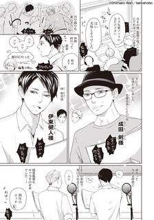 rikai_repo_4.jpg