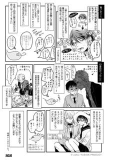 sayonara_repo_2.jpg