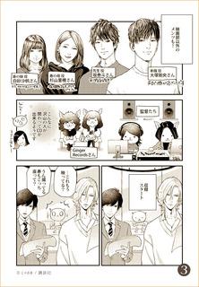 tasogare_repo3.jpg