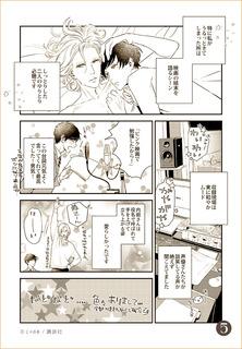 tasogare_repo5.jpg