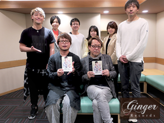 web_koiochi_B2.png