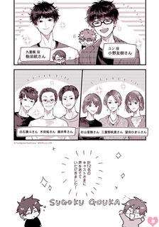 web_orenama_repo2.jpg