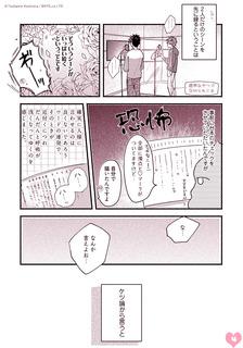 web_orenama_repo4.jpg