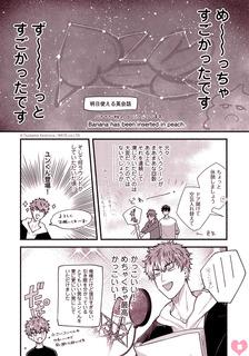 web_orenama_repo5.jpg