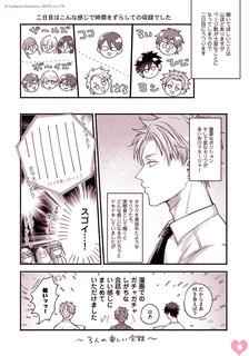 web_orenama_repo6.jpg