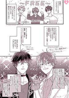 web_orenama_repo9.jpg