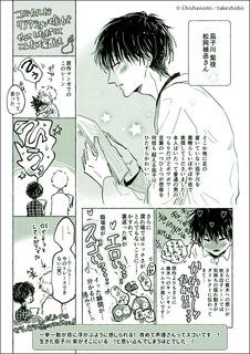 web_shinkon_repo002.jpg