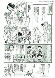 web_shinkon_repo004.jpg