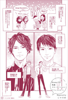 zz_repo01_shusei.jpg
