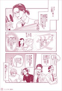 zz_repo04_shusei.jpg